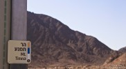 INT sign twords Mt. Timna
